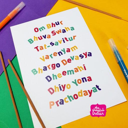 Gayatri Mantra Kids A5 Print