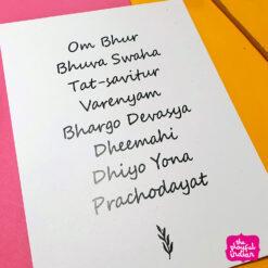 gayatri mantra print