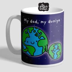 my dad mny duniya